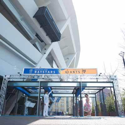 横浜スタジアム(前撮り)_000003